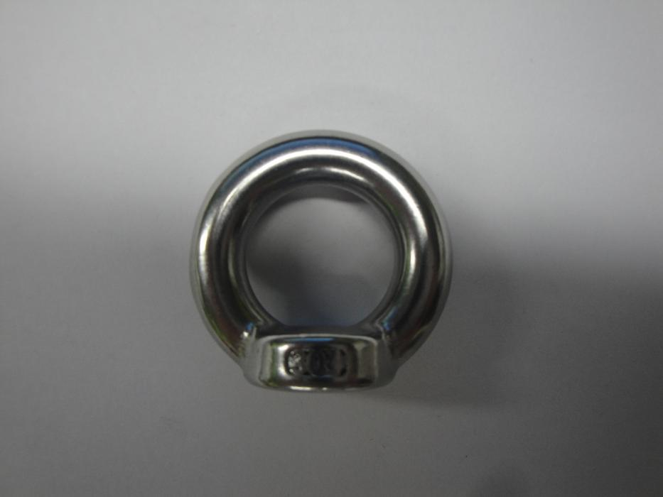 STAINLESS STEEL DIN580 FORGED LIFTING EYE NUTS